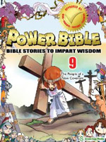 Power Bible: Powerful Message
