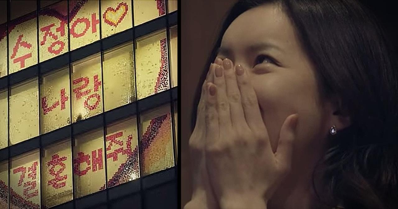 Epic Post-It Note Proposal Brings All The Feels