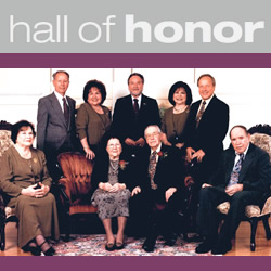 Hall of Honor: The Lewis Family