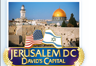 Jerusalem DC - David's Capital