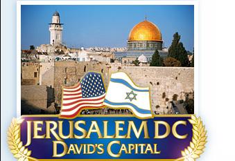 Jerusalem DC - David's Capital