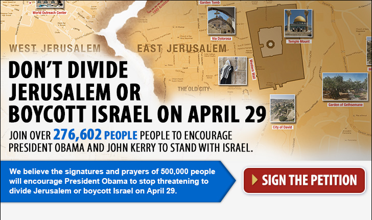 Don't divide Jerusalem or boycott Israel