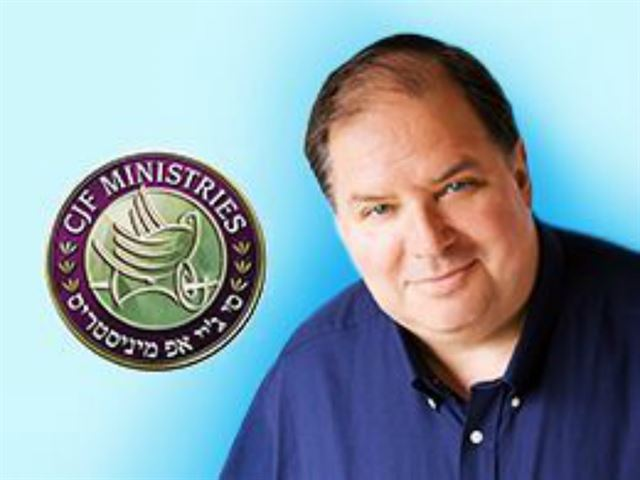 Messianic Perspectives with Dr. Gary Hedrick